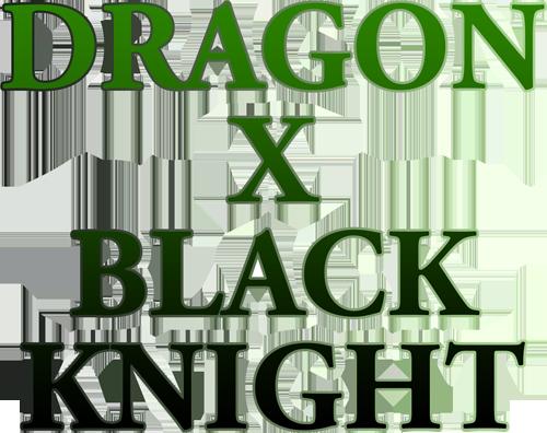 dragon_bk_logo